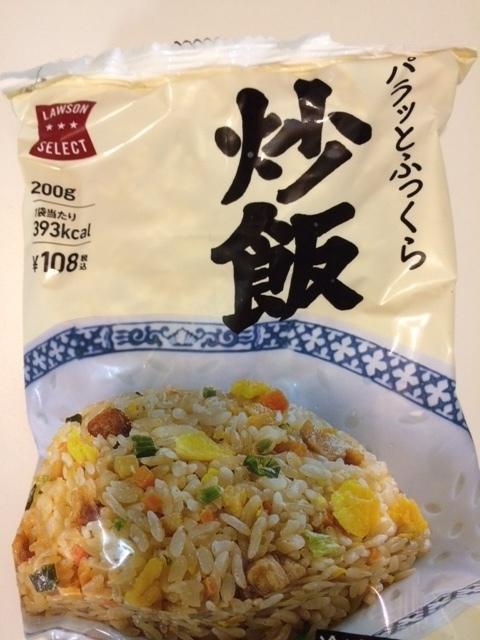 炒飯ローソン.JPG