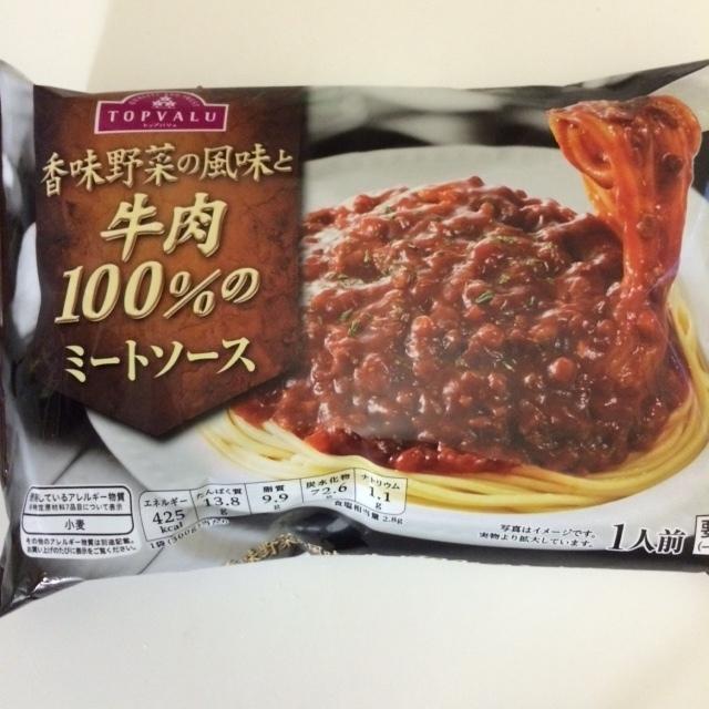 牛肉100%のミートソース.JPG