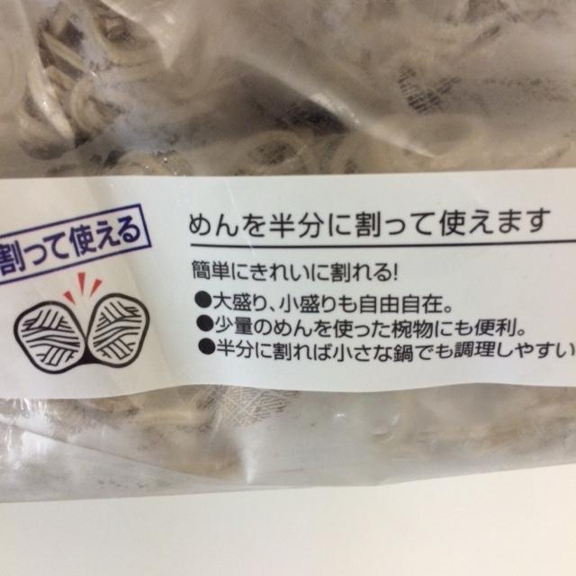 藪そば6.JPG