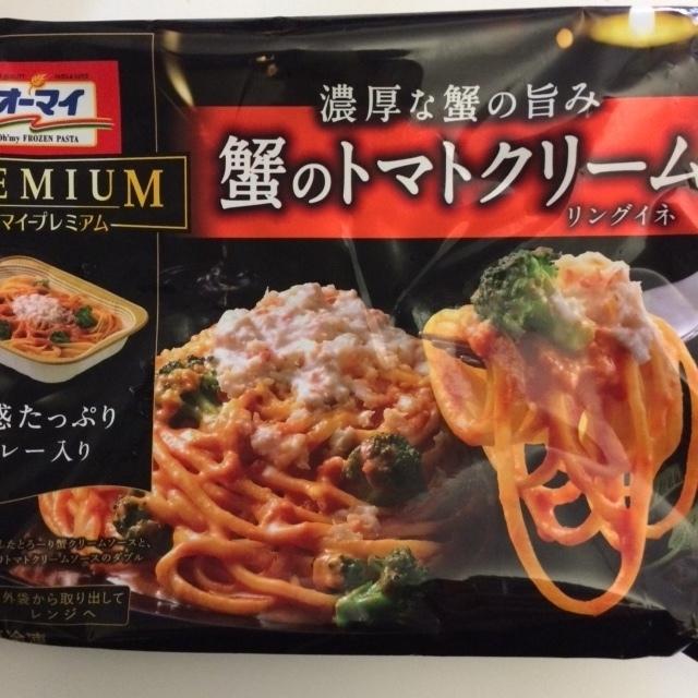 蟹のトマトクリーム.JPG