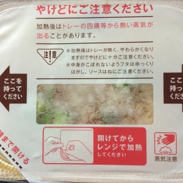 蟹のトマトクリーム4.JPG
