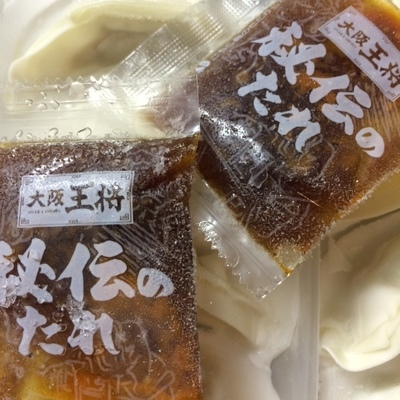 餃子王将5.JPG